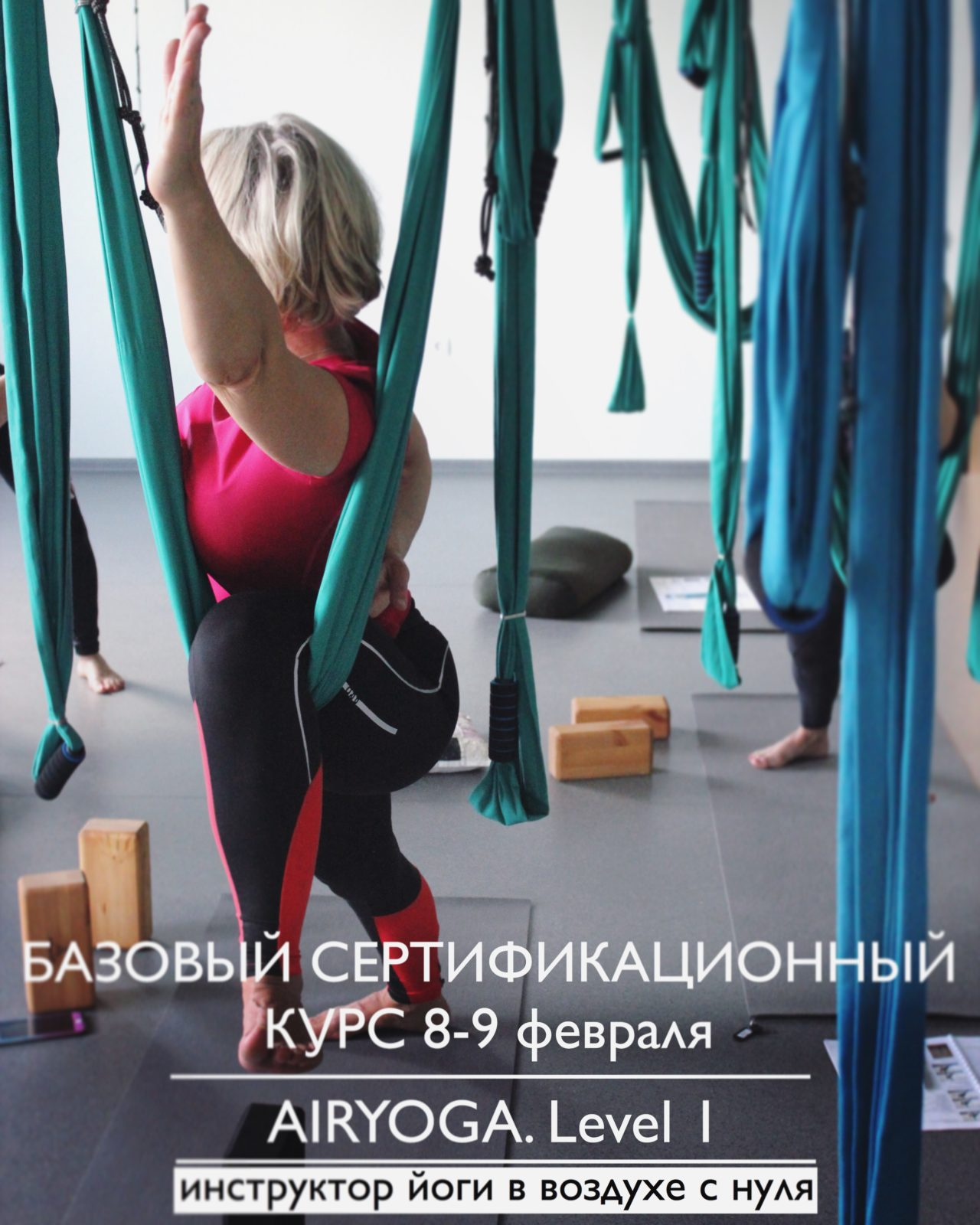 https://yoga8.by/wp-content/uploads/2019/10/img_3124-20-01-20-04-34-1280x1600.jpg